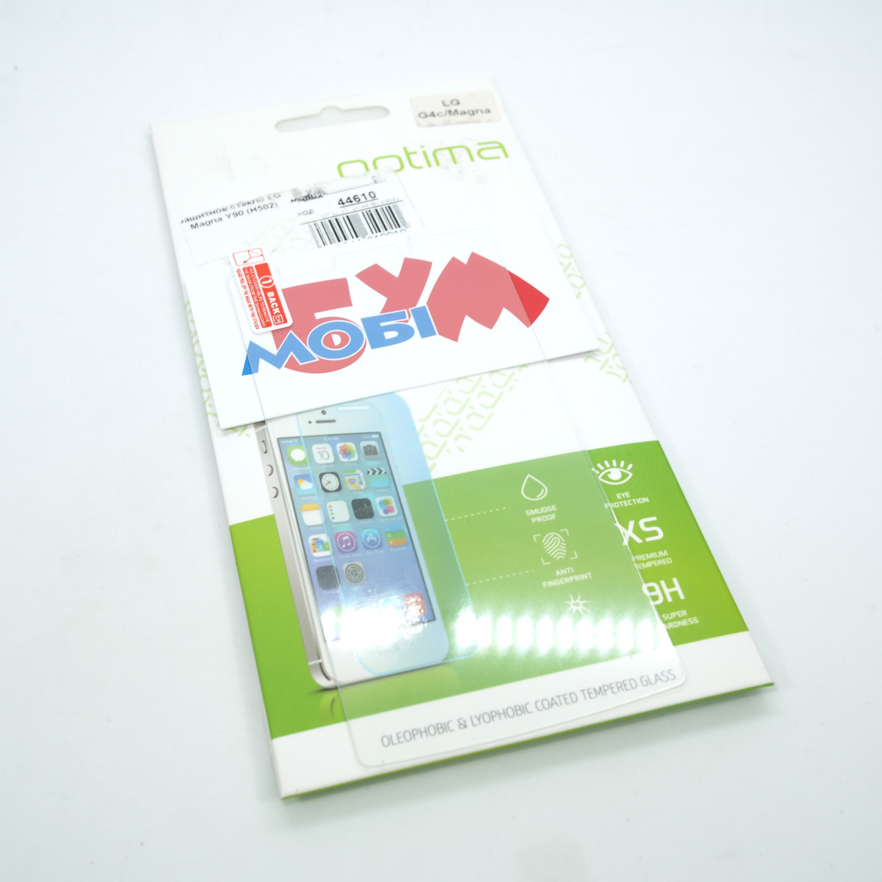 LG Magna Y90 Для телефона