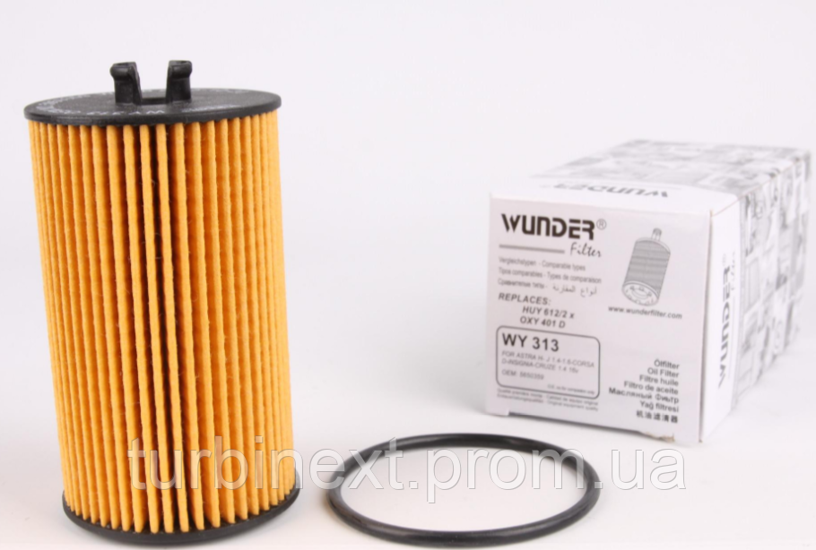 Фильтр масляный Opel Astra 1.0-1.8/Combo 1.4i 16V 05- WUNDER WY-313