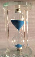 Песочные часы стекляные.