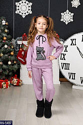 Спортивний костюм дитячий ангора для дівчинки Одеса 7 км