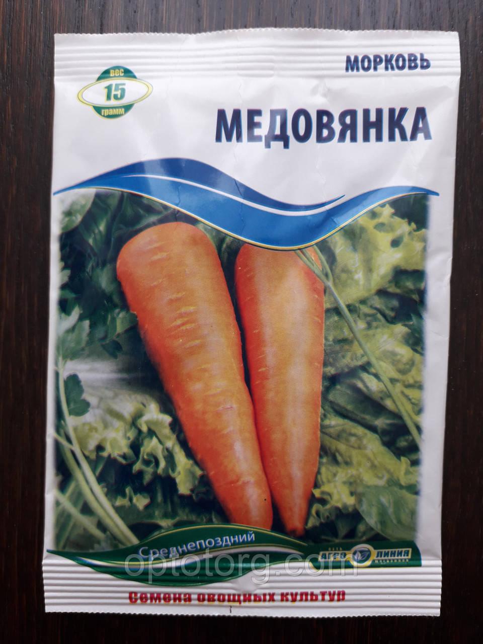 Семена моркови Медовянка 15 гр