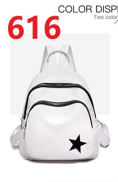 a57e0b6035a4 Женский рюкзак, экокожа (белый) - купить по лучшей цене в Одессе от ...