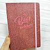 """Стильный блокнот для девушки  """"My Best notebook"""" А5"""