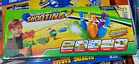 Детский пистолет бластер Super Shooting с мягкими и гелевыми пулями