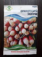 Семена редиса Французский завтрак 15 гр