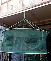Паук зонт закрытый на 6 входов.