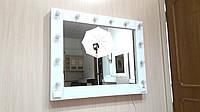 Зеркало визажиста 100×80 см.
