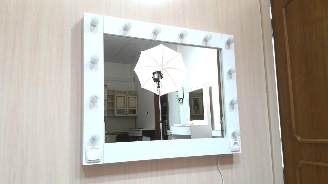 Зеркало визажиста. 100*90 глубиной 7,6 см.. Белый