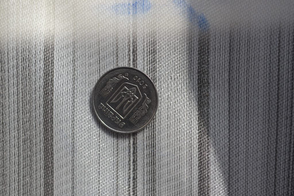 0,08х0,2мм атласное плетение - 155грн м.кв