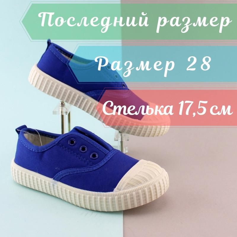 e5aa97bb Синие кеды на мальчика спортивная текстильная детская обувь тм Том.м р.28 -