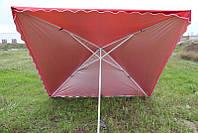 Квадратный зонт для отдыха или торговли с серебряным напылением, размер 300 Х 300 см.