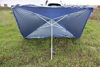 Квадратный зонт для отдыха или торговли с серебряным напылением, размер 250 Х 250 см.