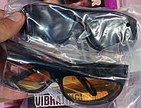 Антибликовые (2 шт.) очки для водителей HD VISION WRAP AROUND, фото 1