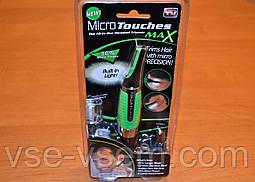 Універсальний тример Micro Touch Max