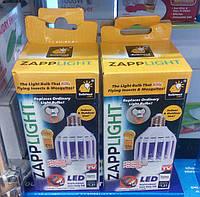Світлодіодна лампа принада-вбивця для комарів, мошок ZAPP LIGHT
