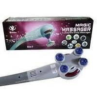 Вибрационный массажер для всего тела Magic Massager, фото 1