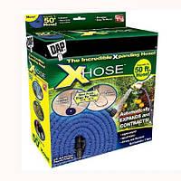 Длина 45 метров, шланг с насадками для полива X-hose Икс-хоз садовый поливочный шланг, фото 1