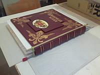 Кожаная обложка для книги (блокнота)