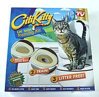 Набір для приучення кішки до унітазу Citi Kitty Hangliang білий (0018), фото 1