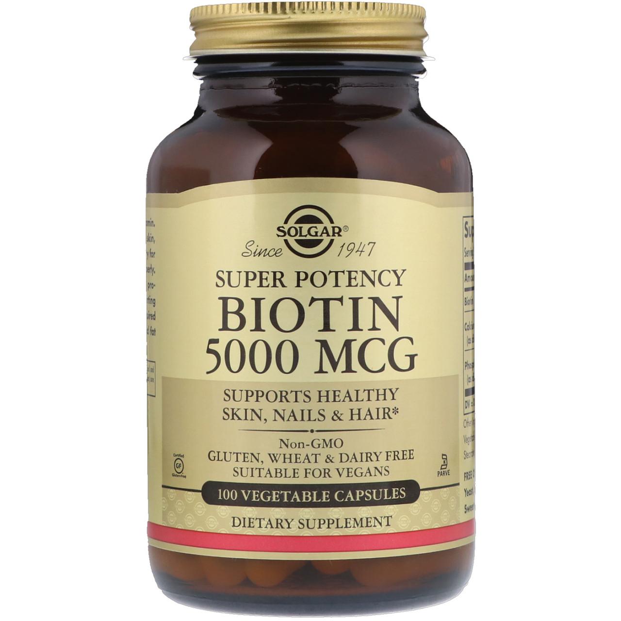 Биотин, 5000 мкг, 100 вегетарианских капсул Solgar