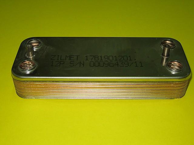 Теплообменник вторичный 24 кВт 8036 (17B1901201) Beretta Super Exclusive, Mynute, City