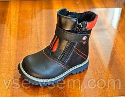 """Детская обувь, ботинки """"Little Deer"""" демисезонные в наличии на мальчика 23р"""