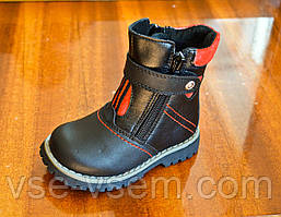 """Дитяче взуття, черевики """"Little Deer"""" демісезонні в наявності на хлопчика 23р"""