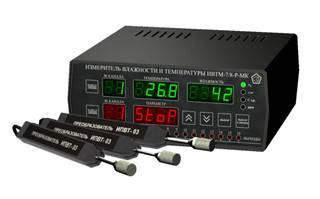 Термогігрометри стаціонарні