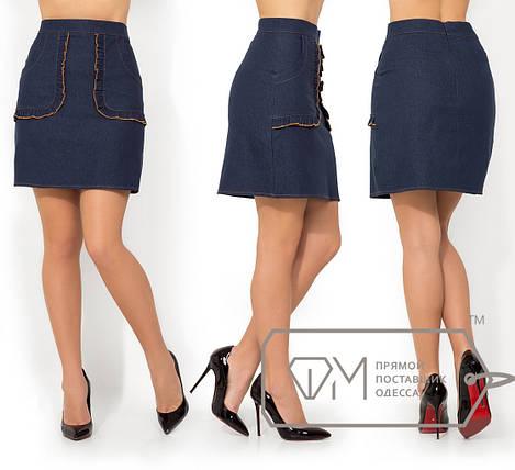 159e6c8cf3d Купить Джинсовую мини-юбку оптом и в розницу в Одессе от компании ...