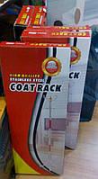 Підлогова вішалка для одягу Coat Rack
