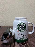 """Кружка с крышкой, Чашка керамическая """"Starbucks"""", фото 1"""