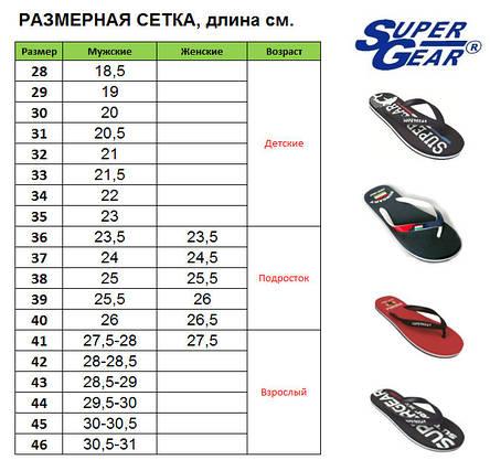 Мужские шлепки вьетнамки Super Gear - №2294, фото 2