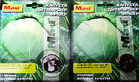 Семена  капусты 220-240 шт сорт Дитмаршер фрюер