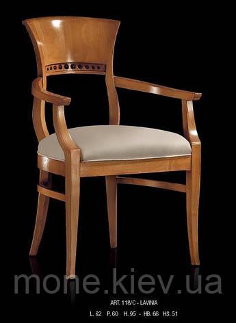 """Итальянский стул с подлокотниками  """"Lavinia"""", фото 2"""