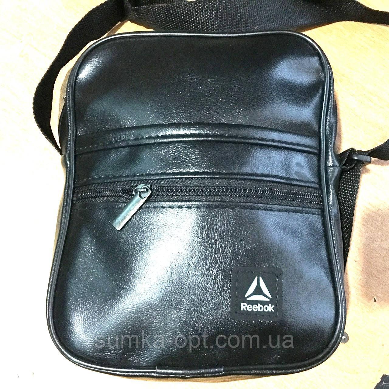 Спортивні барсетки ReaBook (чорний)19*23см
