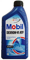 Трансмиссионное масло  Mobil DEXRON - VI  для защиты от износа и плавной работы коробки передач. 1л