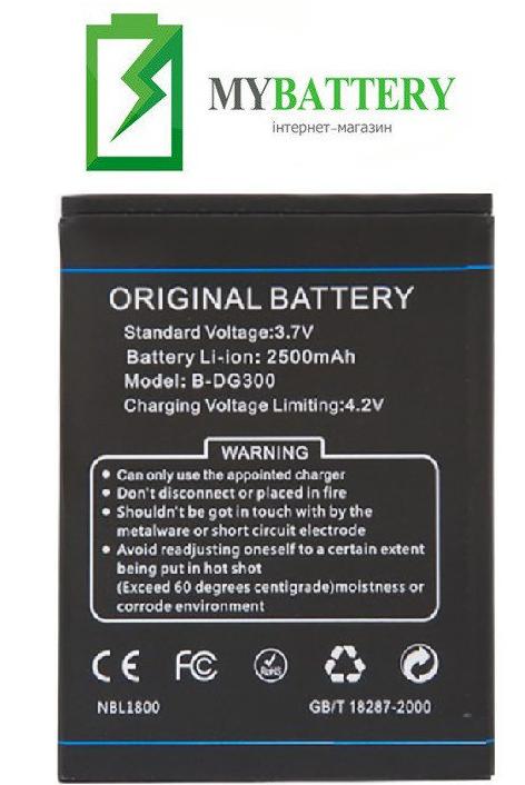 Оригинальный аккумулятор АКБ батарея для Doogee Voyager DG300  B-DG300 2500mAh 3.7V