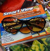 Солнцезащитные, антибликовые очки для водителей Smart Viev Elite, фото 1