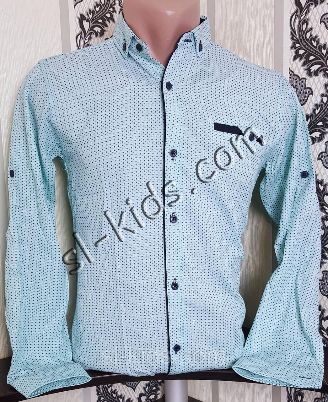 Стильная рубашка для мальчика 152-176 см(опт) (бирюза) (пр. Турция)