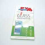 Защитное стекло Sony Xperia XA, фото 2