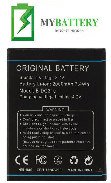Оригинальный аккумулятор АКБ батарея для Doogee Voyager 2 DG310 B-DG310 2000mAh 3.7V