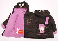 Куртка для малышей Соня 7410   12-24 месяца (80-92)