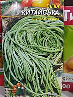 Семена вигны китайской 5 грамм, Украина