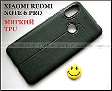 Черный чехол под кожу для Xiaomi Redmi Note 6 Pro, мягкий TPU AF бампер, не силиконовый
