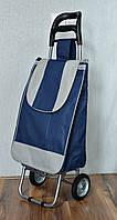 Господарська сумка - візок із ЗАЛІЗНИМИ колесами і СУЦІЛЬНОМЕТАЛЕВОМУ каркасі.