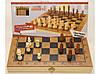 I5-51 Шахматы 3 в 1 (шахматы, шашки, нарды), дерево 34,5 Х 34,5 см.