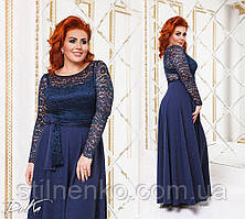 Нарядное платье стрейч,батал с  поясом под  цвет платья