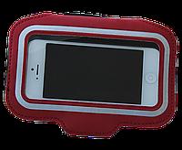 Нарукавный  чехол для смартфона, с карманом для ключей