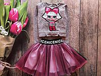 Нарядний костюм для дівчинки лол з фатіновою спідницею 8e7bc53f8f899