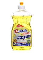 """Средство для мытья посуды """"Лимон"""" Эконом Barbuda"""""""